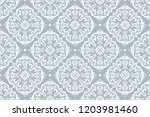 wallpaper in the style of... | Shutterstock . vector #1203981460