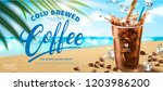 cold brewed coffee banner ads... | Shutterstock .eps vector #1203986200