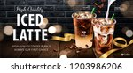 iced latte banner ads in 3d... | Shutterstock .eps vector #1203986206