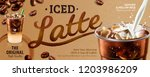 iced latte banner ads in 3d... | Shutterstock .eps vector #1203986209
