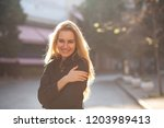 lifestyle portrait of emotional ... | Shutterstock . vector #1203989413
