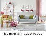 elegant living room with... | Shutterstock . vector #1203991906