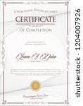 certificate or diploma retro... | Shutterstock .eps vector #1204007926