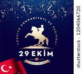 cumhuriyetin 95. yili  republic ... | Shutterstock .eps vector #1204066720