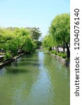 japan old town canals ...   Shutterstock . vector #1204076140