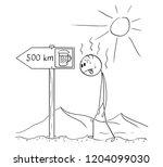cartoon stick drawing... | Shutterstock .eps vector #1204099030