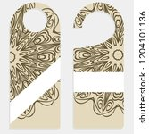 door hanger with special... | Shutterstock .eps vector #1204101136
