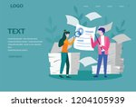 concept cv  human resources ... | Shutterstock .eps vector #1204105939