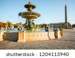 maritime fountain on concordia... | Shutterstock . vector #1204113940