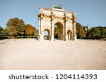triumphal arch at tuileries... | Shutterstock . vector #1204114393