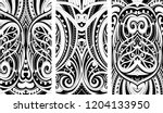 maori style tattoo ornament | Shutterstock .eps vector #1204133950
