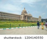 bangalore karnataka october 08... | Shutterstock . vector #1204140550