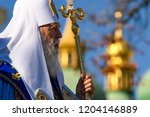 the patriarch of kyiv and all...   Shutterstock . vector #1204146889