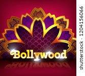 vector illustration of indian... | Shutterstock .eps vector #1204156066