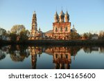 orthodox church in village... | Shutterstock . vector #1204165600