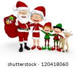 3d happy christmas family  ... | Shutterstock . vector #120418060