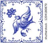 azulejos   portuguese tiles... | Shutterstock .eps vector #1204180870