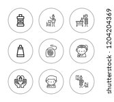 dental icon set. collection of... | Shutterstock .eps vector #1204204369