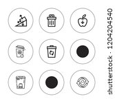 reduce icon set. collection of... | Shutterstock .eps vector #1204204540