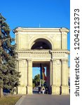 triumphal arch of chisinau on a ... | Shutterstock . vector #1204212373