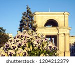 the triumphal arch of chisinau... | Shutterstock . vector #1204212379