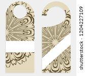 door knob or hanger sign with... | Shutterstock .eps vector #1204227109