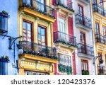 valencia exterior building | Shutterstock . vector #120423376