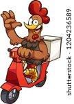 cartoon chicken driving a... | Shutterstock .eps vector #1204236589