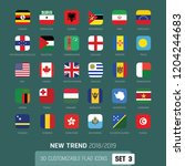 world flags iconset  icons... | Shutterstock .eps vector #1204244683