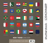 world flags iconset  icons... | Shutterstock .eps vector #1204244689