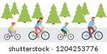 happy family riding bicycles ... | Shutterstock . vector #1204253776