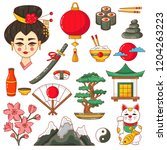 japan traditional national... | Shutterstock .eps vector #1204263223