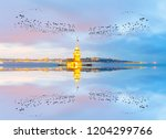the maiden's tower in istanbul  ... | Shutterstock . vector #1204299766