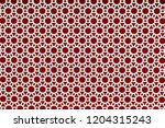 white perforated steel plate on ... | Shutterstock . vector #1204315243