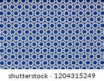 white perforated steel plate on ... | Shutterstock . vector #1204315249