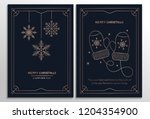 set of geometric christmas... | Shutterstock .eps vector #1204354900