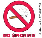 vector set of no smoking sign | Shutterstock .eps vector #1204403200
