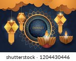 happy diwali festival with oil... | Shutterstock .eps vector #1204430446