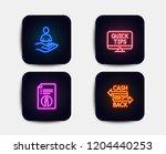 neon glow lights. set of... | Shutterstock .eps vector #1204440253