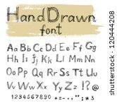 handwriten by gel pen doodle... | Shutterstock .eps vector #120444208
