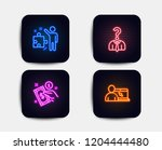 neon glow lights. set of hiring ... | Shutterstock .eps vector #1204444480