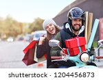 portrait of happy couple with... | Shutterstock . vector #1204456873