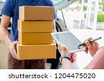 delivery service courier driver ... | Shutterstock . vector #1204475020