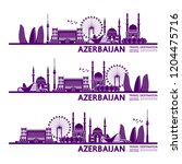 azerbaijan travel destination... | Shutterstock .eps vector #1204475716