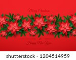 vector red christmas tree made... | Shutterstock .eps vector #1204514959