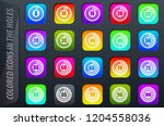 loader colored icons in the... | Shutterstock .eps vector #1204558036