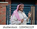 middle eastern arab business... | Shutterstock . vector #1204561129
