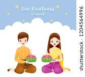 loy krathong festival  couple... | Shutterstock .eps vector #1204564996