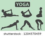 yoga poses set. vector... | Shutterstock .eps vector #1204570459