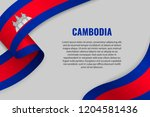 waving ribbon or banner with... | Shutterstock .eps vector #1204581436
